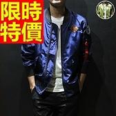 防風外套 連帽男夾克-風靡個性時尚美式風禦寒2色63j19【巴黎精品】