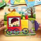 小紅花 兒童拼圖2-3-6歲男女孩早教益智玩具寶寶智力開發小孩拼圖 小時光生活館