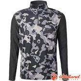 Wildland 荒野 0A61632-93深灰色 男彈性迷彩長袖功能衣 抗紫外線/吸濕排汗/休閒衫/迷彩裝/機能*