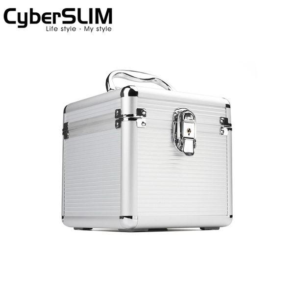 CyberSLIM 鋁殼硬碟保險箱 防震 防水 可放3.5吋10個