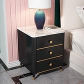 床頭櫃網紅ins風大理石床頭櫃現代簡約臥室收納櫃床頭櫃邊櫃床邊儲物櫃 LX 智慧e家