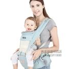 媽媽多功能嬰兒背帶寶寶前抱式腰凳新生兒童四季通用抱娃神器【小艾新品】