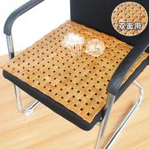 竹席座墊夏季沙發墊防滑竹片坐墊夏天涼席涼墊辦公室坐墊椅墊竹席【低至82折】