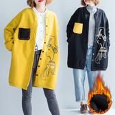 外套 文藝女裝胖妹妹帽T女寬鬆大碼100公斤加絨秋冬外套潮加厚洋氣顯瘦