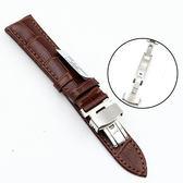 手錶配件 連身扣錶帶 防水防汗 各種尺寸男式女式 皮錶帶棕色【蘇迪蔓】