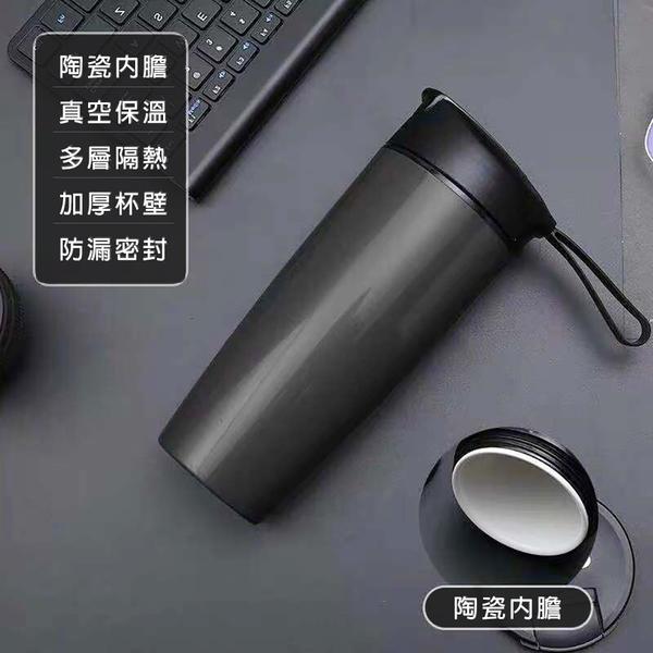 陶瓷保溫杯綠色-大容量簡約便攜隨手杯600ML