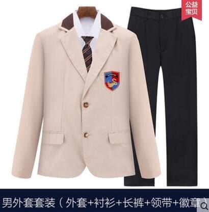 無理的前進同款校服英倫JK制服高中班服冬套裝學生裝套裝【男生外套套裝】