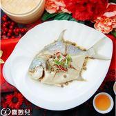 「喜憨兒年菜」年年有餘慶鯧盛(樹子金鯧魚)-B1