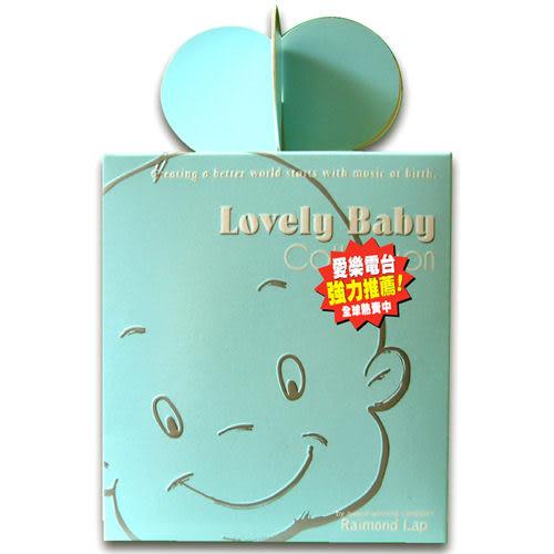 向綠音樂 寶寶的異想世界 七片裝CD  (音樂影片購)
