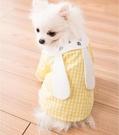 新款狗狗衣服夏季薄款春夏天泰迪比熊博美小型犬貓咪寵 洛小仙女鞋
