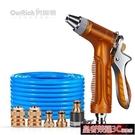 洗車水槍 奧瑞馳汽車洗車噴水槍水管軟管家用高壓氣神器洗窗戶搶自來水噴頭YTL