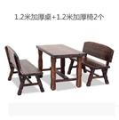 戶外桌椅 組合三件套實木休閑陽台庭院室外露台碳化防腐木桌子套裝CY 自由角落