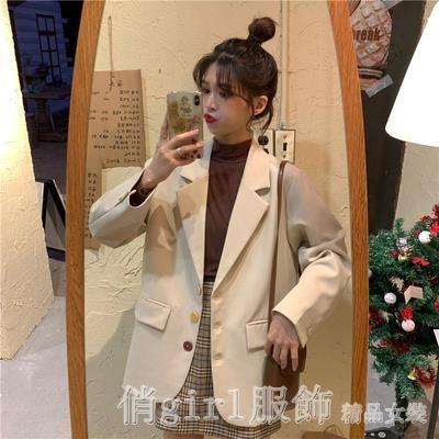 西裝外套 春秋2020新款韓版設計感寬鬆中長款網紅氣質長袖休閒西裝外套女裝 開春特惠