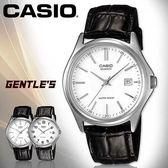 CASIO手錶專賣店 卡西歐  MTP-1183E-7A  男錶 指針 丁字 礦物玻璃 日常生活防水 真皮錶帶