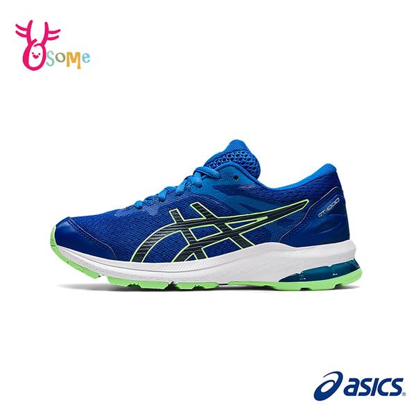 ASICS童鞋 男童慢跑鞋 GT-1000 10 GS 經典款跑步鞋 亞瑟膠 運動鞋 大童運動鞋 亞瑟士 C9198#藍綠