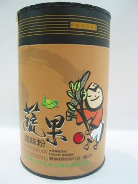 美綠地~蔬果調味粉180公克/罐 (純素)