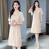 M-4XL胖妹妹洋裝連身裙~改良旗袍連身裙.T135A衣時尚