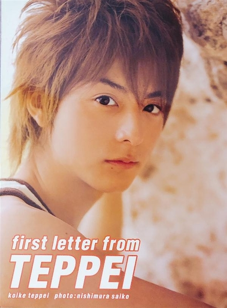 (二手書)小池徹平寫真集first letter from TEPPEI