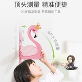 兒童身高牆貼 3d立體家用量身高貼紙寶寶可移除可記錄卡通測量儀尺T 4色