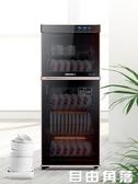 喜兒消毒櫃家用立式小型雙門高溫不銹鋼商用消毒碗櫃大容量CY  自由角落