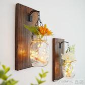 墻壁裝飾 壁掛田園植物墻面裝飾掛件客廳玄關美式小夜燈壁飾花 晶彩生活