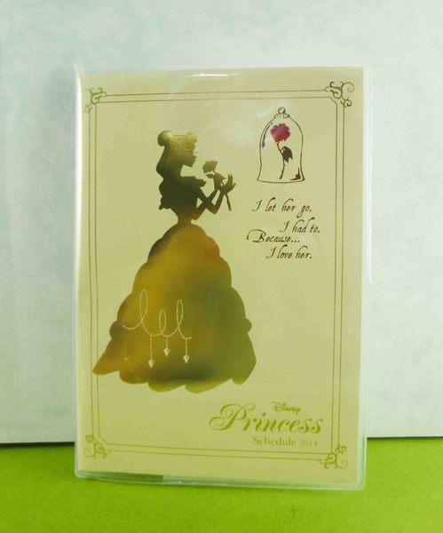 【震撼精品百貨】公主 系列Princess~證件套-貝兒