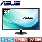 ASUS華碩 24型 VA廣視角液晶螢幕 VP247HA-P