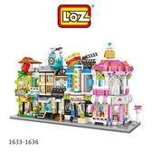 【愛瘋潮】LOZ 迷你鑽石小積木 街景系列-1633~1636鮮花店 香水店 電影院 婚紗店 樂高積木
