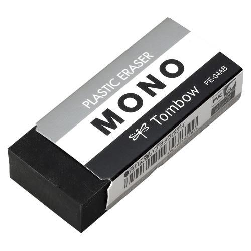 TOMBOW 蜻蜓 PE-04AB MONO極黑橡皮擦(大)