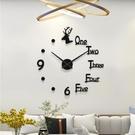 鐘表客廳家用裝飾時鐘客廳創意個性現代簡約掛件3D墻上免打孔掛鐘