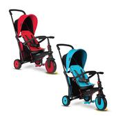 STR3 折疊避震三輪車-紅色/藍色