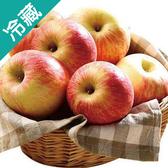 紐西蘭富士蘋果100 /6粒【愛買冷藏】