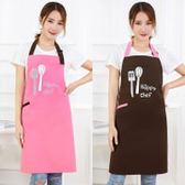 新款半身小清新圍裙酒店餐廳廚房半身圍裙 YI336 【123休閒館】