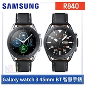 【送原廠錶帶+保護貼+萬國轉接頭】Samsung Galaxy watch 3 R840 智慧手錶45mm 藍芽版