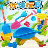 (百貨週年慶)沙灘玩具 兒童沙灘玩具 手推車套裝大號挖沙工具鏟子小桶寶寶男孩玩沙挖土XW