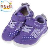《布布童鞋》日本IFME點點紫色超輕量兒童機能運動鞋(15~19公分) [ P8N701F ]