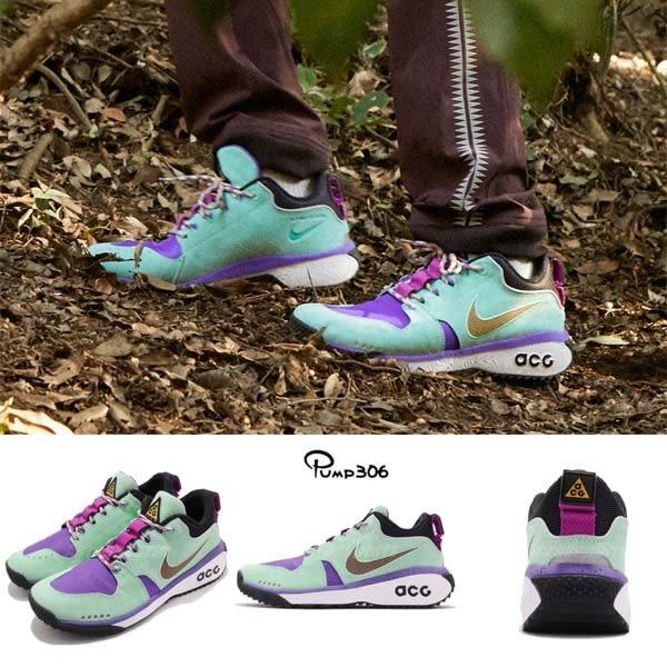 Nike 戶外鞋 ACG Dog Mountain 藍 紫 麂皮鞋面 透氣 男鞋 越野 運動鞋 【PUMP306】 AQ0916-300