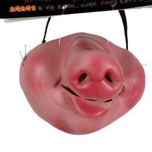 乳膠面具豬鼻子半臉面具 35g1套3件