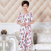 華友源中老年人純棉中年女睡衣夏季短袖套裝兩件套媽媽家居服夏天   夢曼森居家