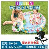INTEX成人兒童游泳池 夏日清爽 加高家庭充氣水池 球池戲水池  ifashion部落