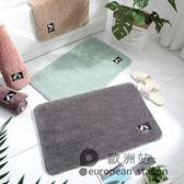防滑墊/衛生間門口地墊入戶門墊臥室地毯廚房吸水腳墊衛浴浴室「歐洲站」