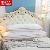 全棉羽絲絨枕立體長枕頭雙人枕芯1.2米1.5m1.8米床可配枕套igo 盯目家