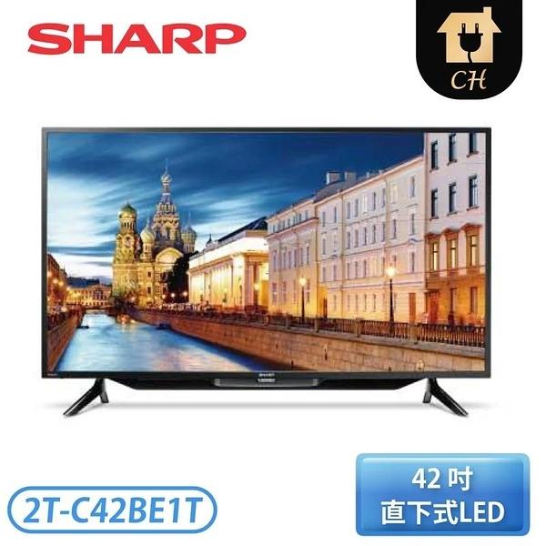 【限時贈基本安裝+avier180極細HDMI】SHARP 夏普 42吋 液晶顯示器 2T-C42BE1T
