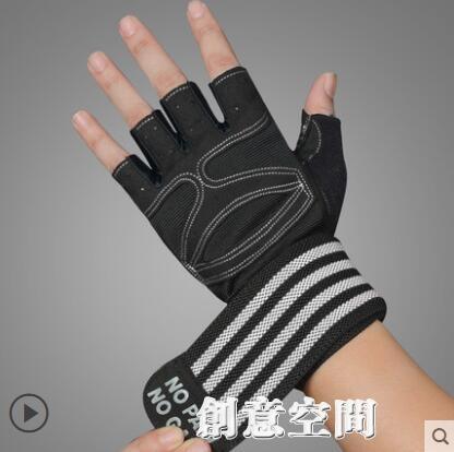 健身手套男半指運動護腕引體向上訓練單杠女鍛煉防滑啞鈴器械起繭 創意新品