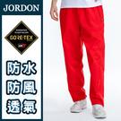 JORDON 男用 GORE-TEX®防...