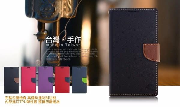 【三亞科技2館】Xiaomi 小米 Max / 6.44吋 雙色側掀站立皮套 保護套 手機套 手機殼 保護殼 小米MAX