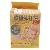 正哲礦鹽蘇打餅-三寶海苔380g【愛買】