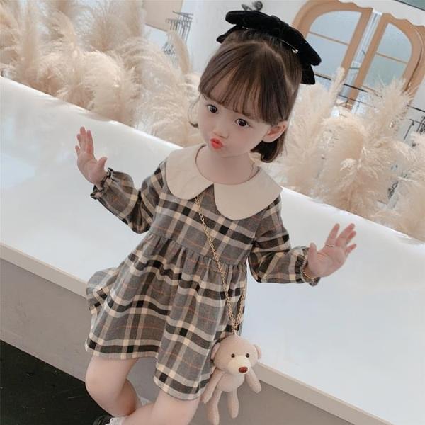小童女童洋裝2020秋裝新款洋氣兒童秋款長袖公主裙寶寶格子裙子 元旦全館免運