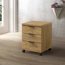簡單樂活康迪仕三抽活動櫃-黃金橡木/DIY組合產品