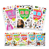 巧育迷你遊戲貼紙書-8冊套書 童書 學習書